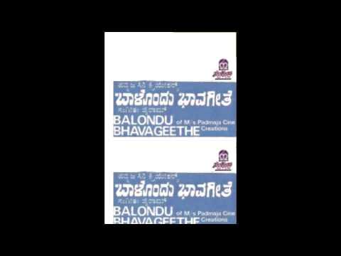Balondu Bhavageethe - Beeso Gaali
