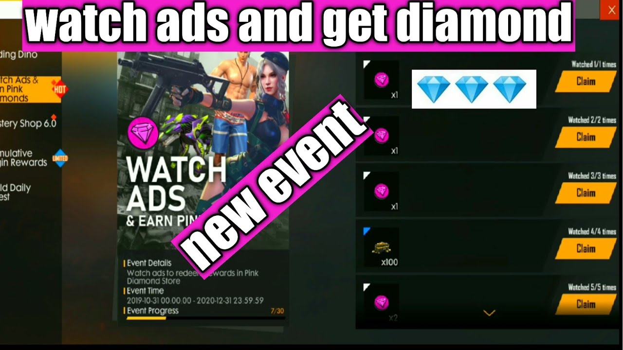 Watch Ads And Get Diamond In Free Fire New Pink Diamond Event Garena Free Fire Youtube