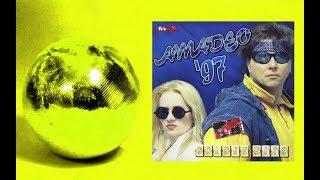Amadeo - Kazaczok Polski Power Dance/Eurodance 1997 90's