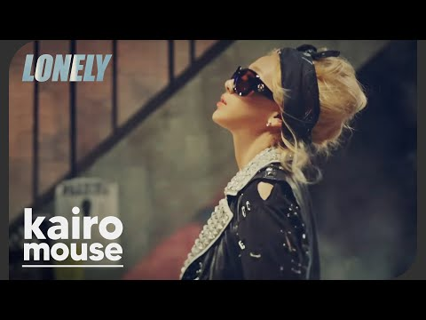 2NE1 - Lonely ◎ Jósema | Spanish Cover