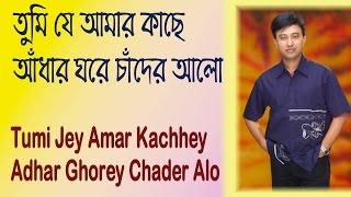 Tumijey Amar Kachhey By Mamun