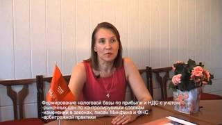 видео Новое в бухучете и налогах в 2012 году (