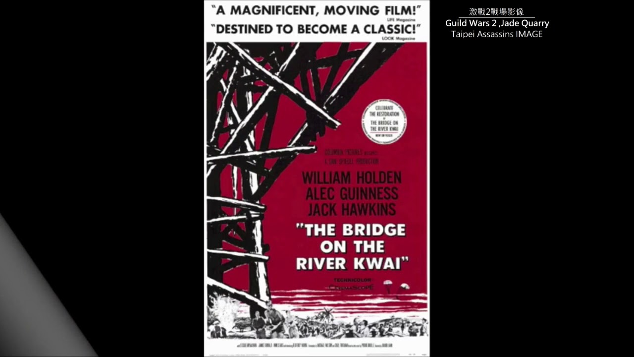 bridge over the river kwai theme