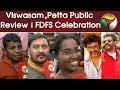 #Petta & #Viswasam Movie FDFS Public Review | Fans Celebration | #Rajinikanth #AjithKumar #Thala