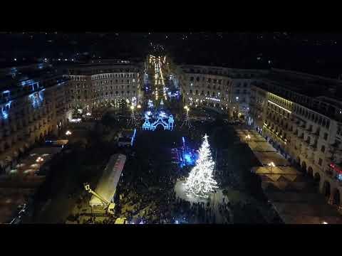 Christmas in Thessaloniki 2017- Χριστουγεννα στη Θεσσαλονικη