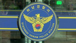 '여고생 집단 성폭행' 10대 3명 구속…