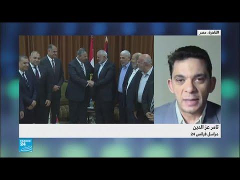 أبرز ملفات المصالحة الفلسطينية الفلسطينية في القاهرة  - نشر قبل 3 ساعة