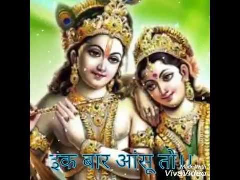 Ek Baar To Radha Bankar Dekho Mere Sawariya Radha Yun Ro ... || Latest 2018