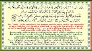 surah on page 22 41 Al Baqarah coloured transliteration Al Quran