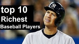 Top 10 Richest Baseball Players in the world 2017