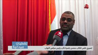 تصريح خاص للنائب محسن باصرة نائب رئيس مجلس النواب