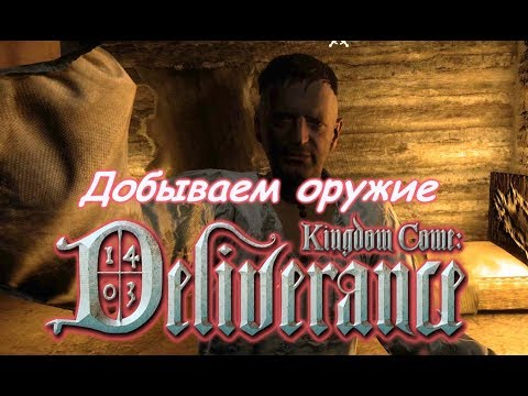Kingdom Come: Deliverance: Средневековый гопник/first Person Rpg 2018
