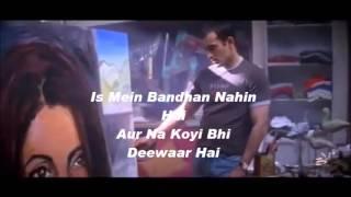 Kaisi Hai Yeh Rut - Dil Chahta Hai - Karaoke