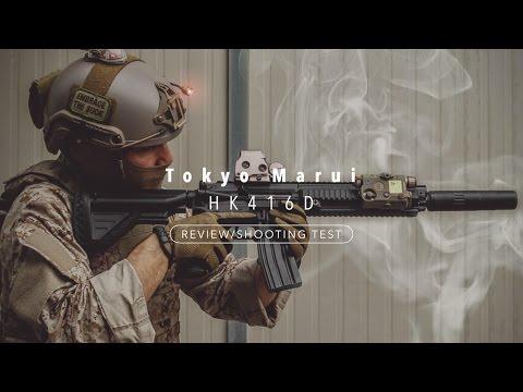 Tokyo Marui HK416D [Review/Shooting Test]