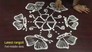 butterfly rangoli design with 7x4 middle dots || creative beautiful rangoli || buterfly kolam