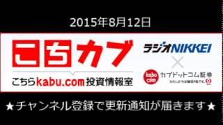 前日の海外市場の情報や解説から、その日の東京市場のポイント、投資戦...