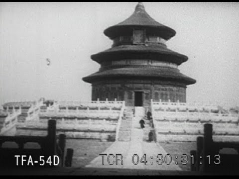 Peking - The Imperial City 1930