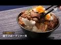 激ウマポークソテー丼の作り方 【男飯】 の動画、YouTube動画。