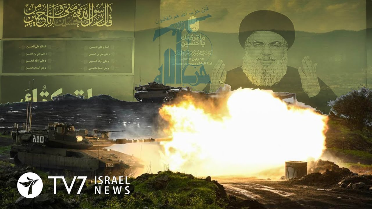 Hezbollah uses new methods vs Israel; Iran threatens to abandon nuclear talks TV7 Israel News 21.04
