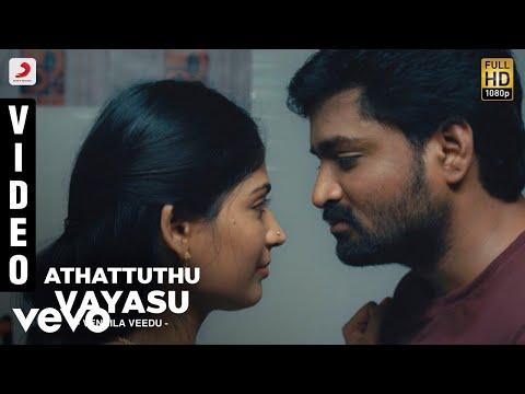Vennila Veedu - Athattuthu Vayasu Video | Senthil, Vijayalakshmi