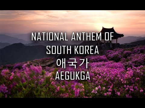 National Anthem of South Korea - 애국가 (Aegukga) [Auld Lang Syne]