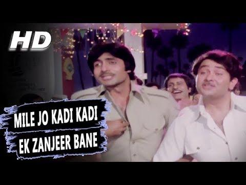 Download Mile Jo Kadi Kadi Ek Zanjeer Bane|Kishore Kumar,Mohammed Rafi,Asha Bhosle|Kasme Vaade Songs|Amitabh