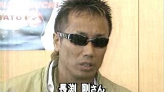 2006 NHK