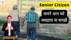 Senior Citizens Act I Parents & Senior Citizen RIGHTS  अधिकार in Hindi I Legal News Update