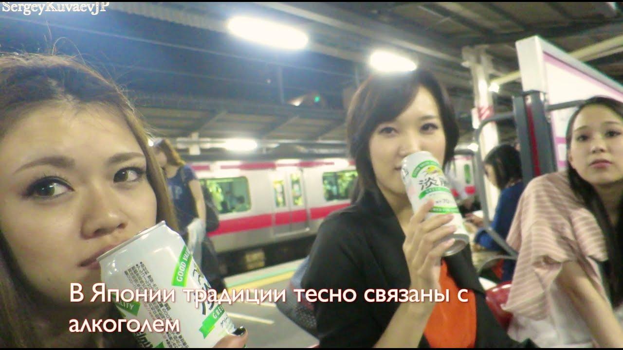 Порно с японками девочками фото 182-270