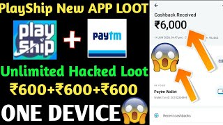 Playship App New Loot || Unlimited Hacked Trick || Hacky Earners