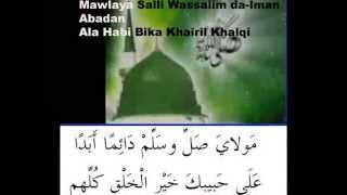 Mawlaya Salli Wassalim da Iman Abadan ( Qasseda Burda Sharif ) Free karaoke with lyrics by Hawwa -