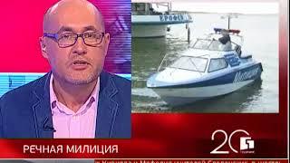 Губерния 20 лет. Новости 21/05/2018 GuberniaTV