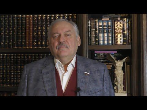 Обращение Константина Затулина в День памяти жертв геноцида армянского народа