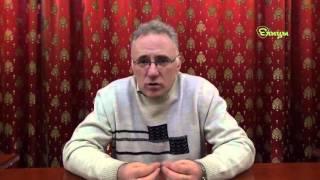 Ошибки при воцерковлении родственников и знакомых. Хасьминский Михаил Игоревич