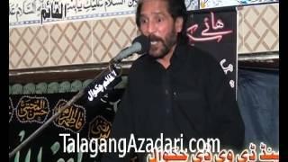 Zakir Sajid Rukan (21 Safar 1437hj Hussain Mahal Moorat)