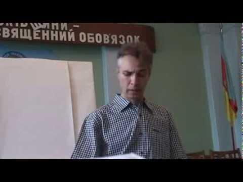 1. Бражник Валерий.