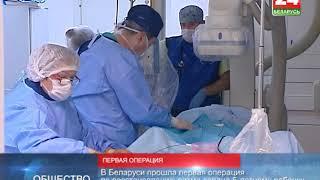 В Беларуси прошла первая операция по восстановлению ритма сердца 5-летнему ребенку