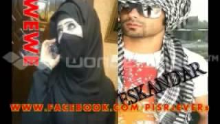 FUNNY PAKISTANI CALLING SAUDI GIRL