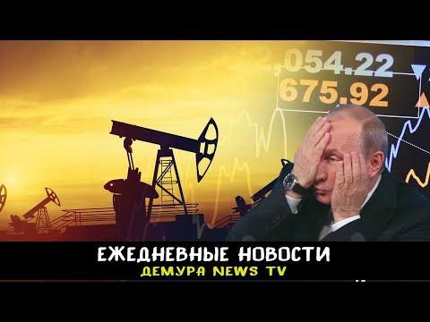 Нефтяная война: Россию ждет новая головная боль