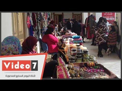 50 عارضا فى معرض فرع المجلس القومى للمرأة بكفر الشيخ  - نشر قبل 13 ساعة