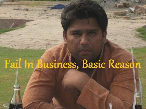 Small business in Pakistan ( failure in business)