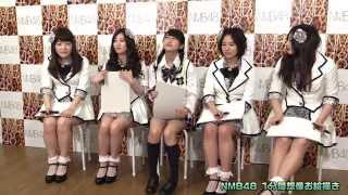 NMB48は1分間でどんな絵を描くのか?! 河野早紀、上西恵、明石奈津子、山...