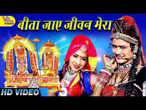 केला मैया बीता जाए जीवन मेरा !! kaila maiya ke languriya || Bhakti Bhajan