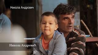 «Хранители» режиссер:  Милян Гогич