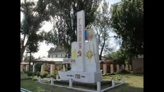 Город Голая Пристань(http://100yan.ru - Город Голая Пристань в Херсонской области, Украина. Санаторий