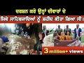 Chote Sahibzade | Gurudwara Fatehgarh Sahib | IM Stories