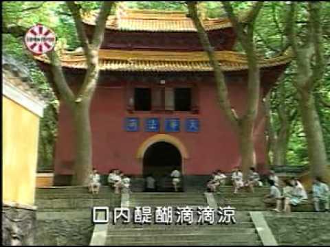 Nam Mô Quán Thế Âm Bồ Tát - 南無觀世音菩薩 - Namo Guan Shi Yin Bodhisattva