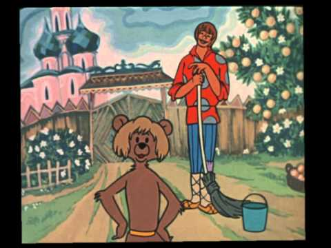 Сказка о попе и работнике его балде мультфильм видео