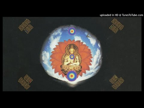 Santana - Yours Is the Light [HQ Audio] Lotus, Live in Japan 1973
