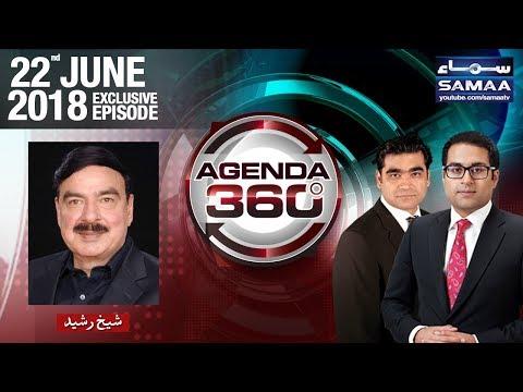 Sheikh Rasheed Ko Ziada Khatra Kis Se? | Agenda 360 | SAMAA TV | 30 June 2018